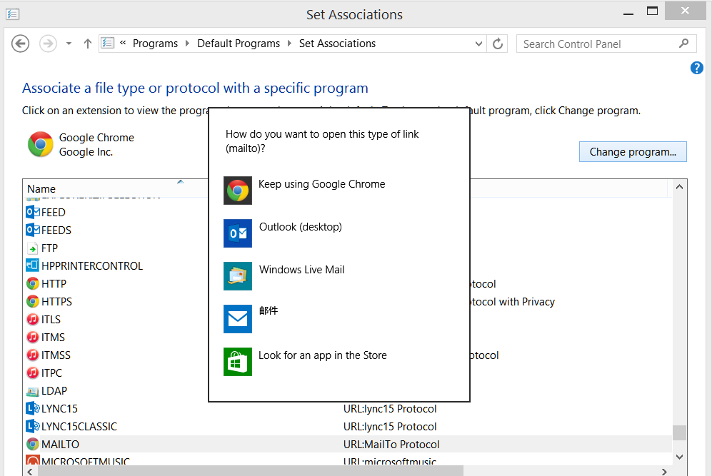 How to set outlook as default mail client in chrome