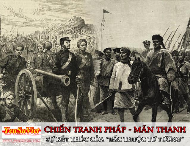 Lịch sử việt nam, vietnamese history, ho chi minh, vo nguyên giáp general, trần hưng đạo, việt nam sử lược, trần trọng kim, lê thái tổ, nhà trần, gia long, quang trung, lê thánh tông, chiêm thành, thăng long, phan thanh giản, Tứ Phủ Xét Giả