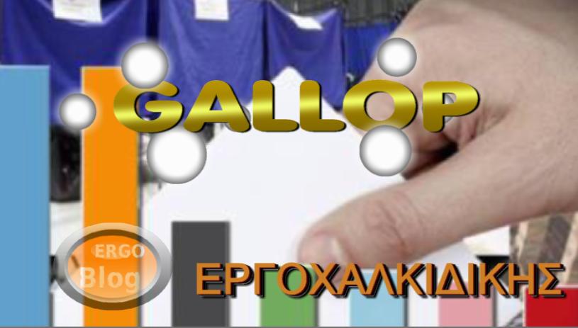 Δημοτικές Εκλογές 2019 . Tο Γκάλοπ των 5 Δήμων στηνΧαλκιδική