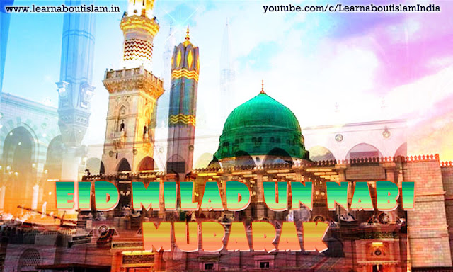 Eid Milad Un Nabi Mubarak Greetings