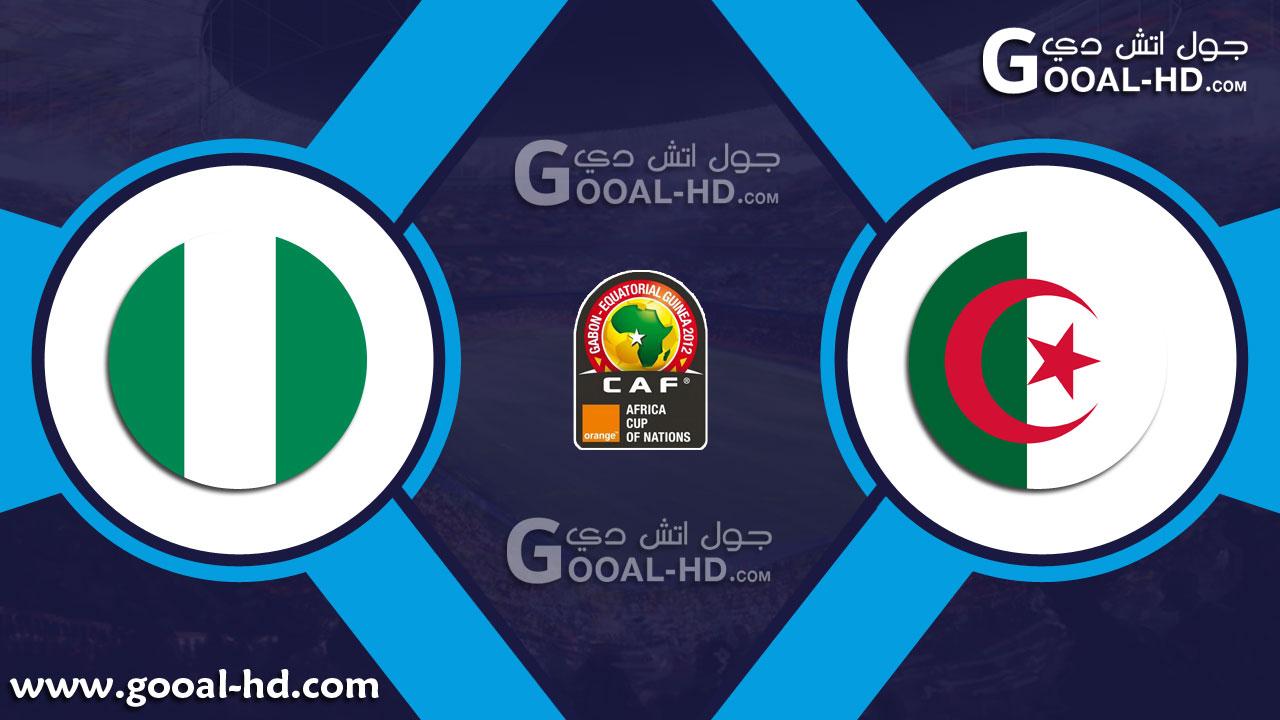 الجزائر ونيجيريا بث مباشر