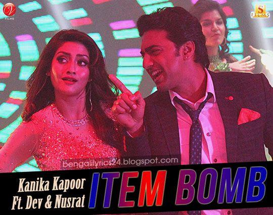 Item Bomb from Kelor Kirti