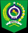 Informasi Terkini dan Berita Terbaru dari Kabupaten Bima