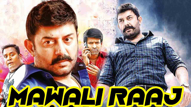 Mawali Raaj Hindi Dubbed Movie