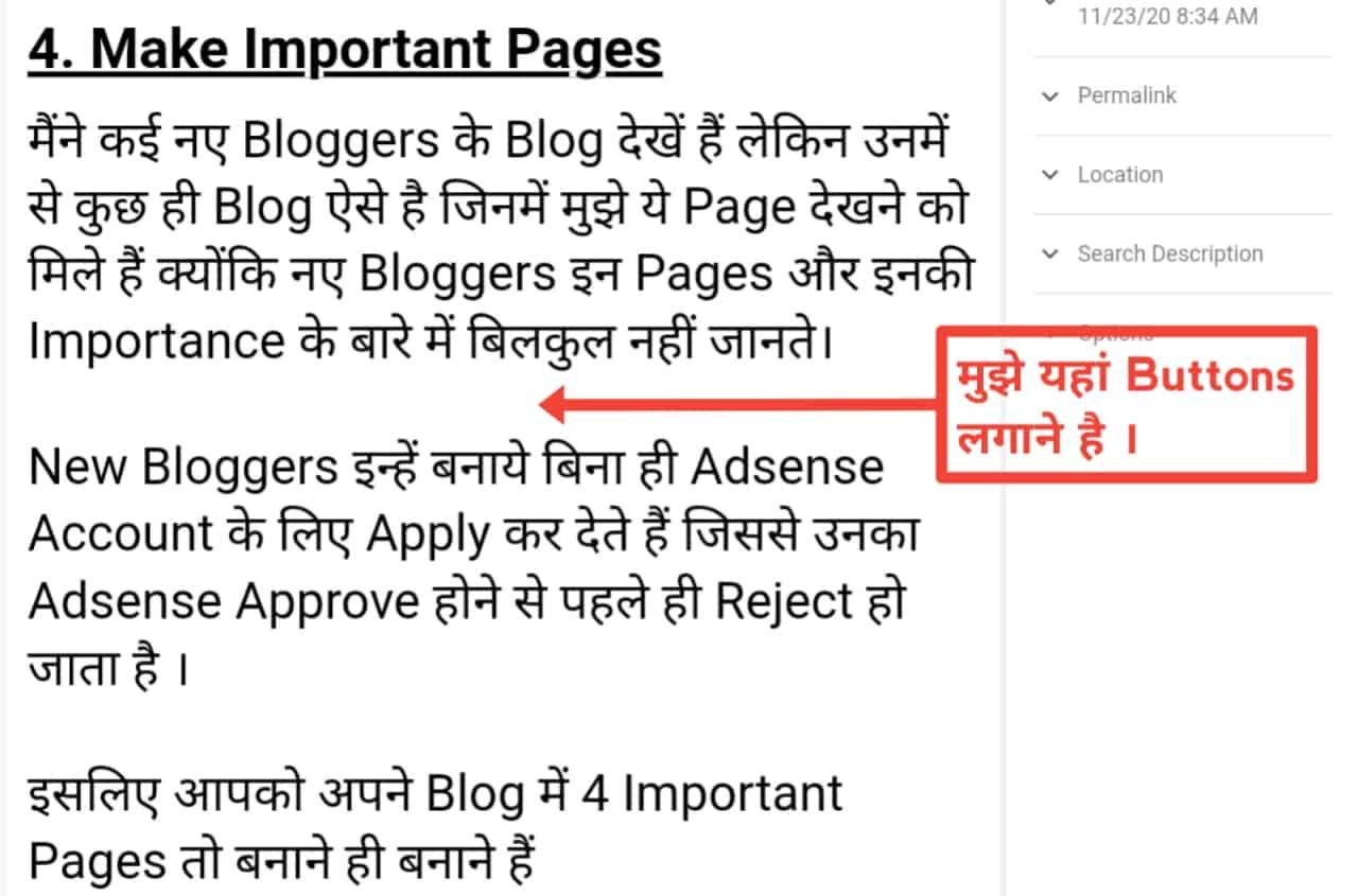 Blogger blog me download button kaise lagaye
