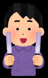 紫のペンライトを持つ人のイラスト(男性)