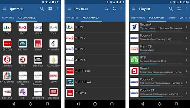 أفضل تطبيق IPTV