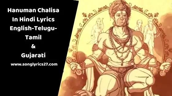Hanuman Chalisa In Hindi Lyrics-English-Telugu-Tamil-Gujarati