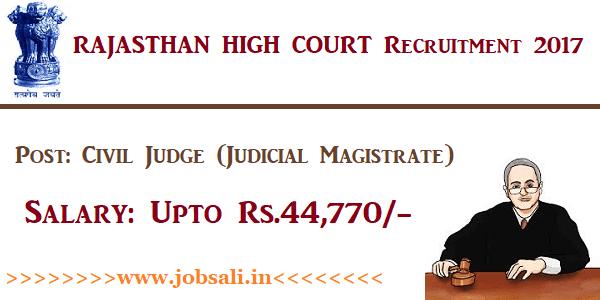 Rajasthan High Court Vacancy 2017, High Court Civil Judge Vacancy, HCRAJ Recruitment 2017