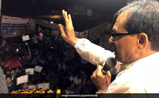 congress-confuse-party-shivraj