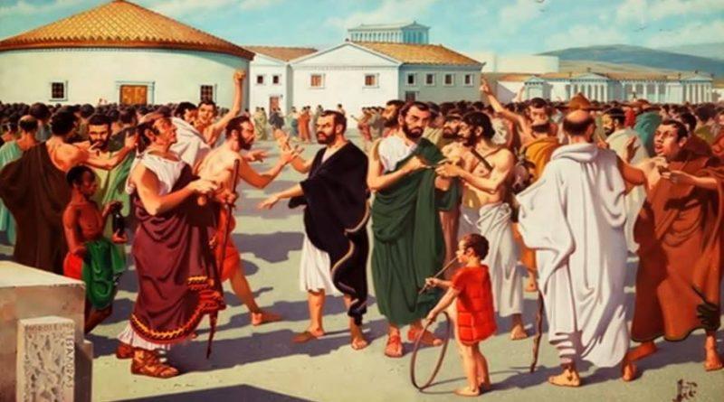 Αυτό ήταν το κράτος πρόνοιας στην Αρχαία Ελλάδα.