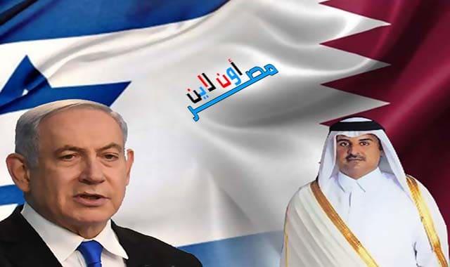 قطر بصدد تطبيع العلاقات مع إسرائيل بعد السودان