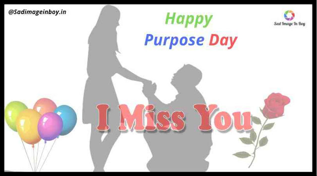 Propose day Image | happy propose day photo, happy propose day status, happy propose day shayari, happy propose day pic