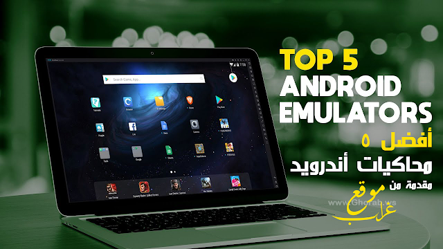 Top Android Emulator for Windows