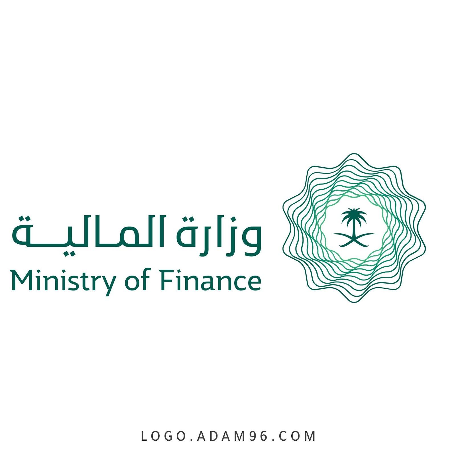 تحميل شعار وزارة المالية المملكة العربية السعودية بجودة عالية بدون خلفية Logo Ministry Of Finance Png