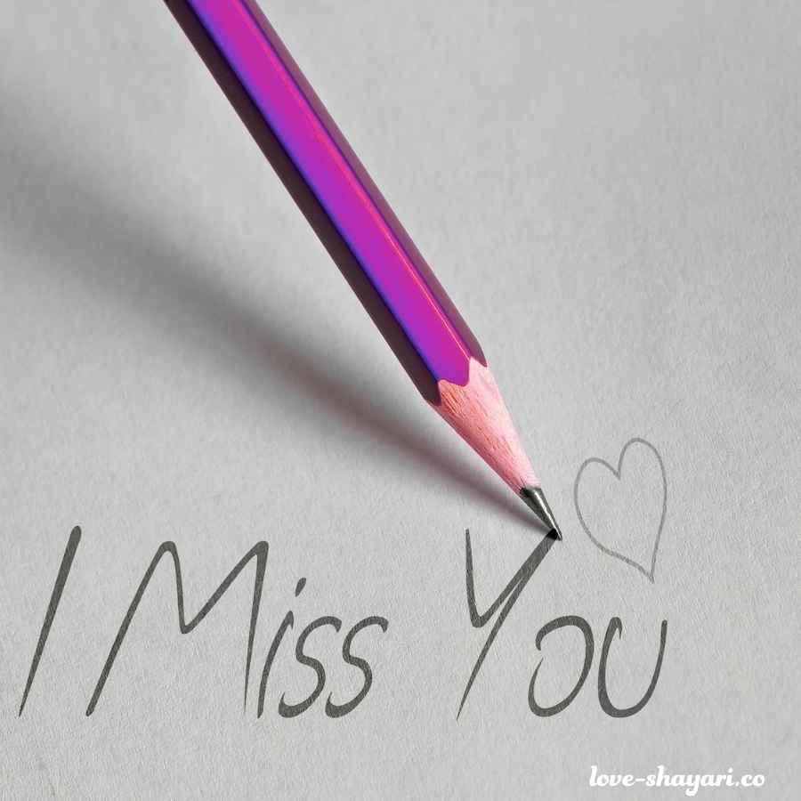 i miss you love photo