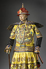 portrait of Chinese Emperor Hsein-feng (Xianfeng)