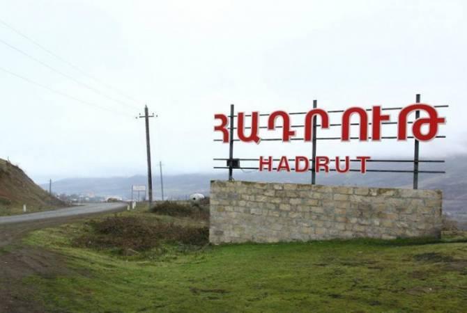 Ադրբեջանցի զինվորականը՝ Հադրութի գրավման մասին՝երբ մենք մտանք քաղաք , լուրջ դիմադրություն չկար,բնակիչներն ու զինվորականները չէին սպասում, որ մենք կգանք սարերով