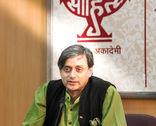 अपारदर्शिता लोकतांत्रिक प्रक्रिया को कमजोर करती है - डॉ शशि थरूर