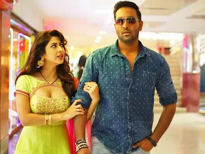 Eedo Rakam Aado Rakam (2016) Watch Full Movie Online - Movierulz - 2