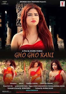 Gho Gho Rani 2019
