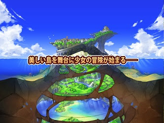 [H-GAME] Sheryl Golden Dragon and The Ancient Island JP