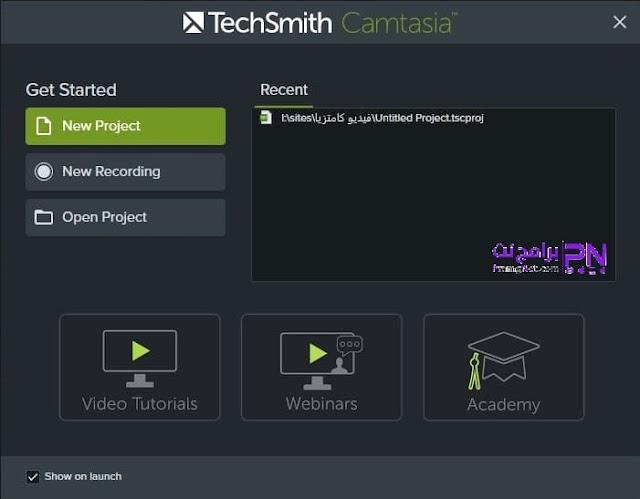 تنزيل برنامج كامتازيا ستوديو للكمبيوتر