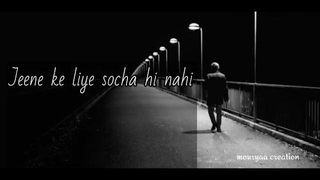 jeene ke liye socha hi nahi status download
