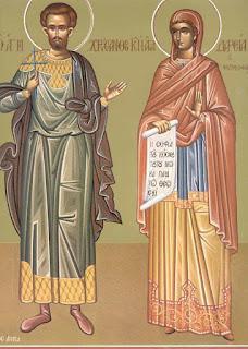 Αποτέλεσμα εικόνας για Άγιοι Χρύσανθος και Δαρεία