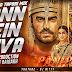 Mann Mein Shiva || Panipat 2020 || Arjun Kapoor Kriti Sanon Tapori Remix || Bollywood Tapori Song 2020