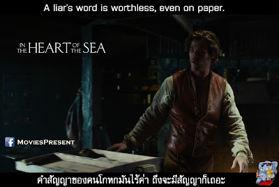 In The Heart Of The Sea Quotes