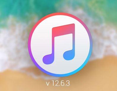 Download Itunes 12 6 3 Dengan App Store Untuk Mac Dan Windows Serbacara Com Technology For Business