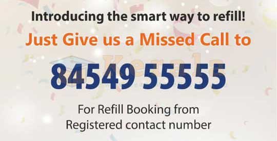 indane gas missed call refill booking