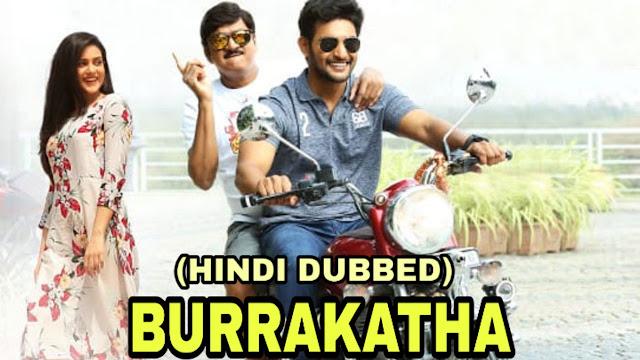 Burrakatha (Hindi Dub)
