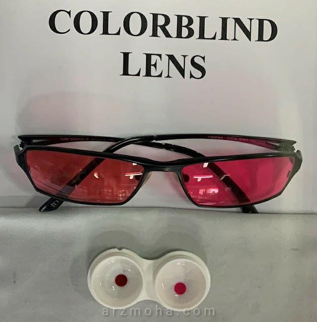 cara mengatasi rabun warna, color blind lens, lensa rabun warna, chromagen lens, kanta istimewa rabun warna,