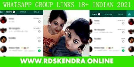 WHATSAPP GROUP LINKS 18+ INDIAN 2021