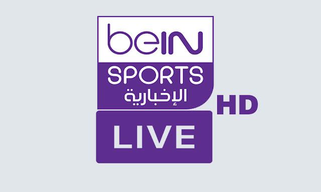 bein sports news arabic live streaming