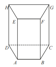 Luas permukaan prisma www.jawabanbukupaket.com