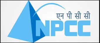 NPCC Limited Recruitment 2017