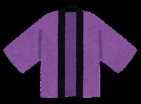 はっぴのイラスト(紫)