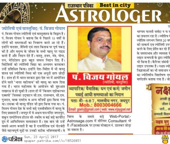 Astrological Journey - Vijay Goel: Best Astrologer In Jaipur