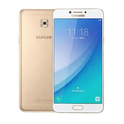 سعر و مواصفات هاتف جوال Samsung Galaxy C7 Pro