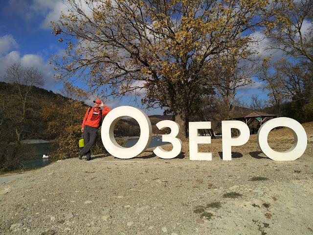 Красные кипарисы Сукко, Андрей Думчев