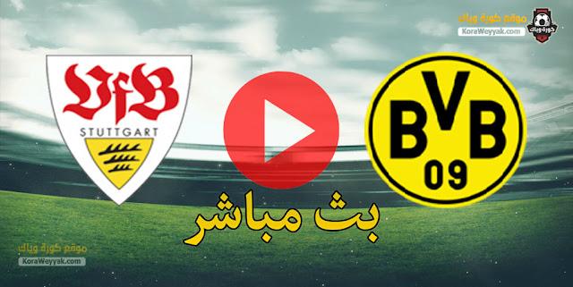 نتيجة مباراة بوروسيا دورتموند وشتوتجارت اليوم 10 ابريل 2021 في الدوري الالماني