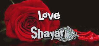 Love Shayari new