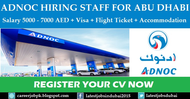 ADNOC Careers and job vacancies in Abu Dhabi