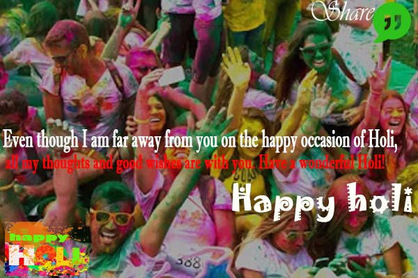 2020 Happy Holi Wishing ,,message , sms ,quotes for your FAMILY ,FRIENDS and LOVED ONES.