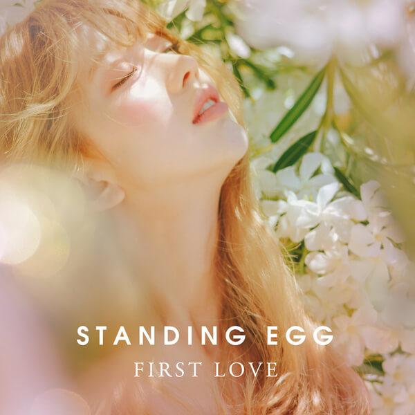 Standing Egg (스탠딩 에그) – 네 생각 나더라 Lyrics