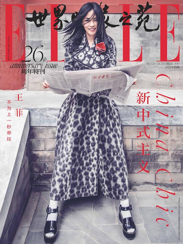 Faye Wong, Faye Wong Elle, Faye Wong Chen Man