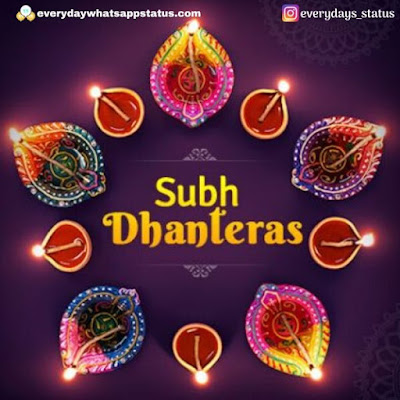 happy dhanteras images | Everyday Whatsapp Status | Best 70+ Happy Dhanteras Images HD Wishing Photos